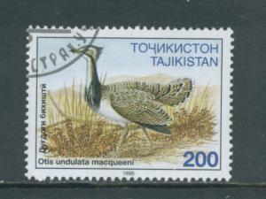 Tajikistan 87  FVF  Used