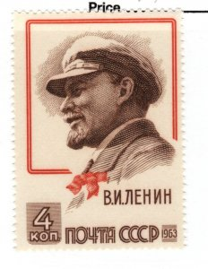 Russia Soviet Union #2727 MNH - Stamp - CAT VALUE $4.75