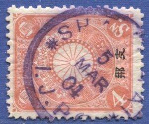 JAPAN Offices in China 1906 Sc 9  Used  VF, 4 sen SHANGHAI  IJPO, JSCA OC9