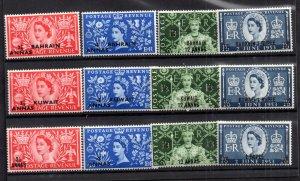 1953 Coronation Muscat Bahrain Kuwait MNH sets x 3 WS21016