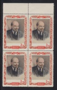 Mongolia Sc 103 MNH. 1951 3t Lenin, Sheet Margin Block, Top Value to Set VF