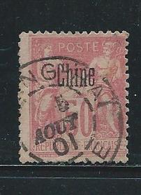 French Offices in China 9 25c Commerce single Used (z1)