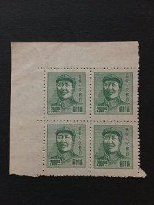 China stamp BLOCK,  MNH,   liberated area, Genuine,  List 1422