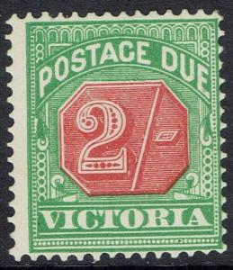 VICTORIA 1900 POSTAGE DUE 2/- WMK V/CROWN SG W85