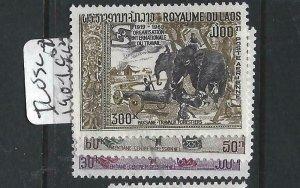 LAOS (P3006B)  ILO    SC 190-1, C52        MNH