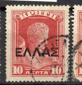 Crete 1909 Greek Admin Early Issue Fine Used 10l. Optd NW-14315