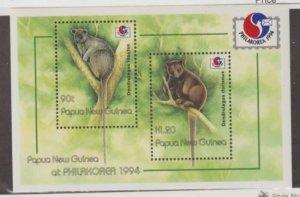 Papua New Guinea Scott #845 Stamp - Mint NH Souvenir Sheet