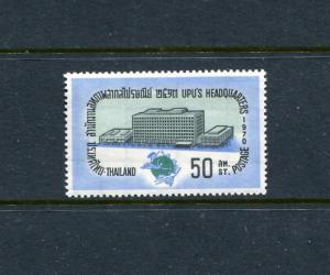 Thailand 551 MNH New UPU Building 1970. x27429