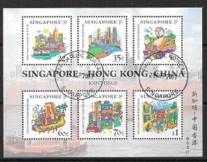 SINGAPORE SGMS997 1999 SINGAPORE-HONG KONG JOINT ISSUE FINE USED