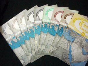 9 THE HOLYLAND & MIDDLE EAST PHILATELIC MAGAZINES FROM 1957 & 1958