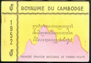CAMBODIA : 1951-52. Scott #15a-17a Complete Booklet. VF MNH. Sheets are Fresh