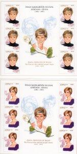 Azerbaijan 1998 Sc#669/670 DIANA Princess of Wales 2 Sheetlets MNH