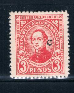 Paraguay L29 MNH Ignacio Turbe (GI0191)+