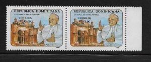 DOMINICAN REPUBLIC STAMPS MNH #AGOP14