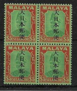 MALAYA-JAP.OCC. SGJ287 1943 SELANGOR $5 GREEN & RED ON EMERALD MNH BLK OF 4