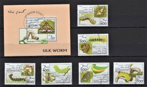 Afghanistan S/S & 6 Stamps CTO Silk Worms Insects 1996