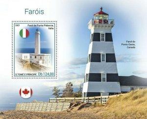 Sao Tome & Principe 2021 MNH Lighthouses Stamps Wood End Lighthouse 1v S/S