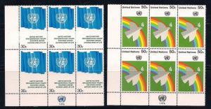 UN Sc# 270 271 Inscription Blks of 6 Matched Corners MNH L81