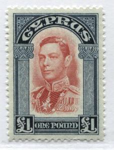 Cyprus KGVI 1951 £1 new shade mint o.g.