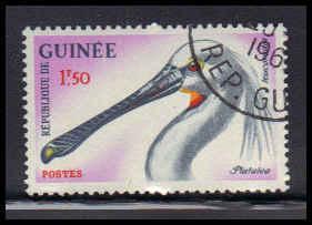 Republic of Guinea CTO NH Very Fine ZA4988