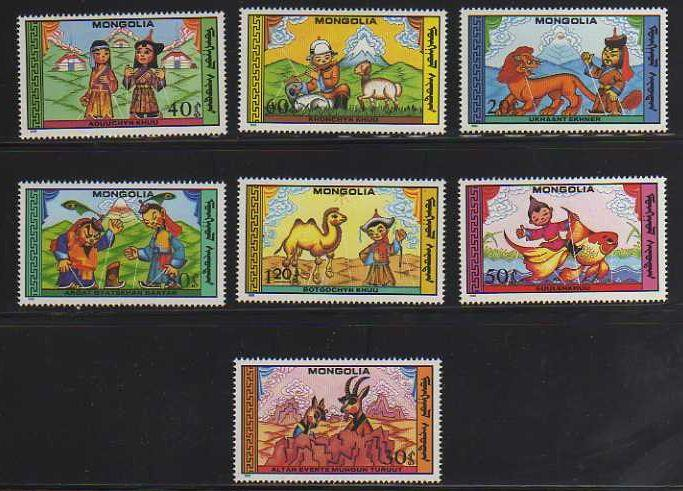 Mongolia MNH 1670-6 Puppets Cartoons SCV 4.05