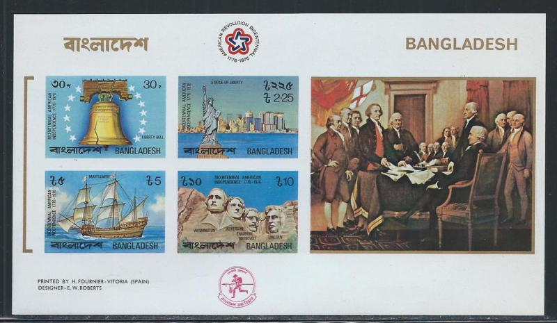 BANGLADESH SC# 114a IMPF VF/MNH 1976