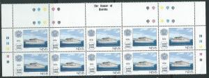 Nevis #572 LLoyds of London- Strip of 10 (MNH) CV$9.00
