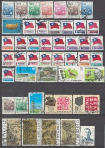 COLLECTION LOT OF # 1616 CHINA 45 STAMPS 1979+ CLEARANCE