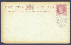 EAST INDIA Post Card  Black Nabha State & Crest Overprint ¼ Anna MNH