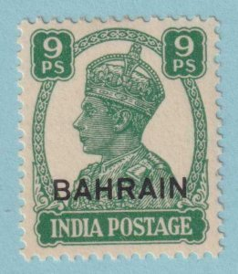 BAHRAIN 22  MINT NEVER HINGED OG ** NO FAULTS VERY FINE!