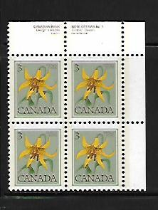 CANADA, 708, MNH, PLATE BLOCK, FLOWERS