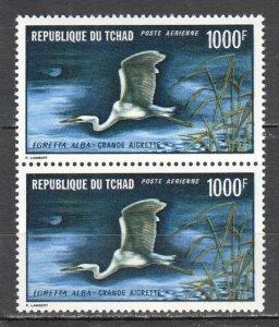NW0315 1971 CHAD FAUNA BIRDS AIRMAIL MICHEL #399 150 EURO !!! RARE 2ST MNH