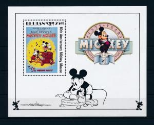 [35961] Bhutan 1989 Disney Movie The whoopee party MNH Sheet