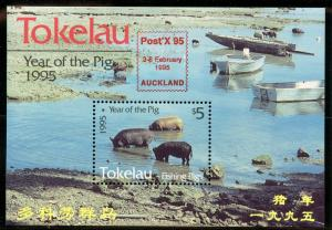 TOKELAU SELECTION OF 1995 ISSUES  MINT NH  AS SHOWN