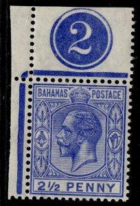 BAHAMAS GV SG84, 2½d ultramarine, NH MINT. CONTROL
