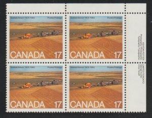 Canada 863 Saskatchewan - MNH - block