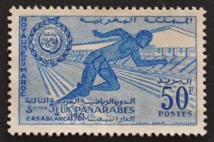 DYNAMITE Stamps: Morocco Scott #55 – UNUSED