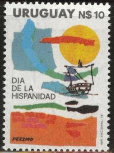 Uruguay Scott 1053 MNH** 1979 10 Peso stamp