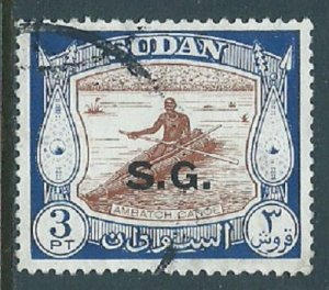 Sudan, Sc #O52, 3pi Used