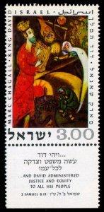 1969 Israel 454 ''Mark Chagall - King David'' 2,00 €