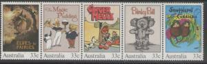 AUSTRALIA SG982a 1985 CHILDRENS BOOKS MNH