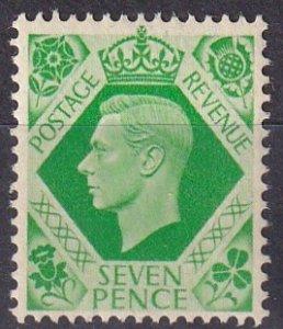 Great Britain #244 MNH CV $5.00 (Z7895)