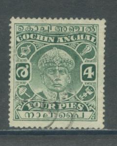 India - Cochin 42  Used