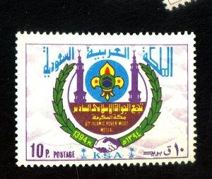 SAUDI ARABIA #667 MINT FVF OG NH Cat $18