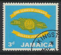 Jamaica SG 240 Used  SC# 240  Girl Guides  see details