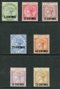 Gibraltar SG15/21 1889 Overprints Set M/M (hinge remainders as usual)