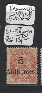 FRANCE OFFICES IN EGYPT (P1808B) PORT SAID SC 37  MNH