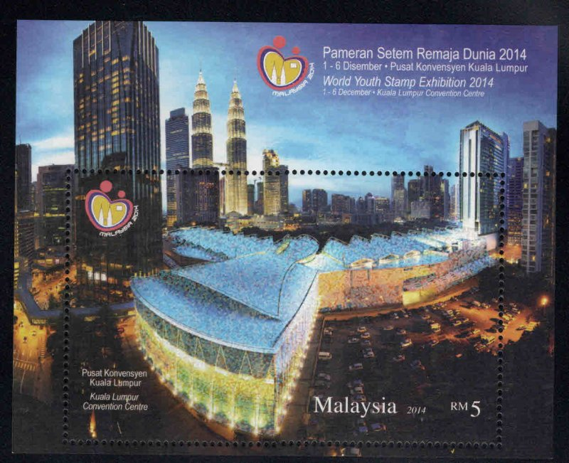 Malaysia Scott 1517 MNH** Souvenir Sheet