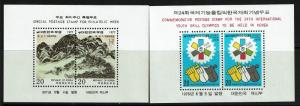 Korea SC# 1108a and 1133a, Mint Never Hinged -  Lot 031917