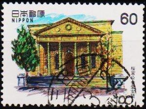 Japan. 1983 60y S.G.1696 Fine Used